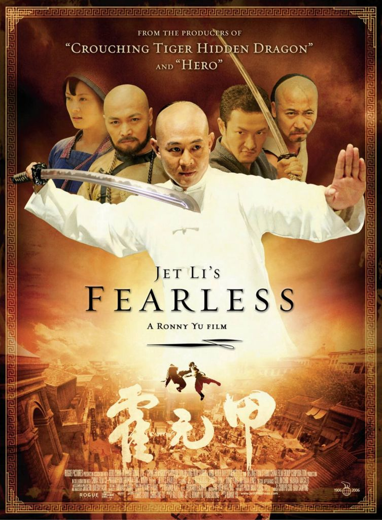 fearless_ver6_xlg