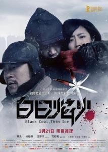 Black_Coal,_Thin_Ice_Poster