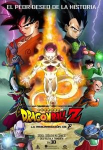 Dragon-Ball-Z-La-resurrección-de-Freezer-poster (1)