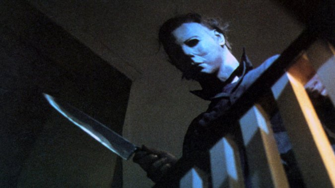 Halloween (1978) | REVIUS