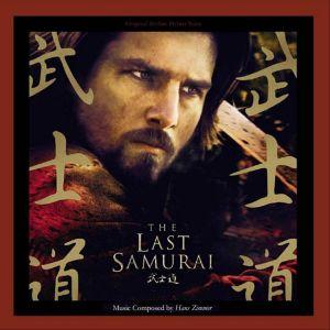 LastSamurai